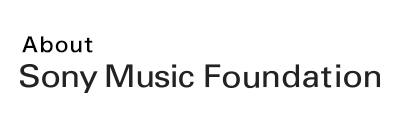 About Sony Music Foundation